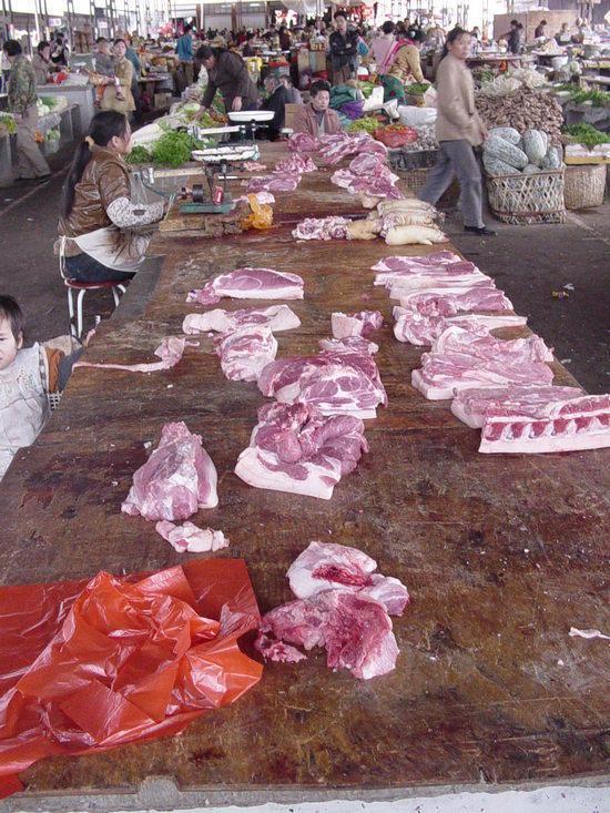 Mengla Market Village N Walk (3)
