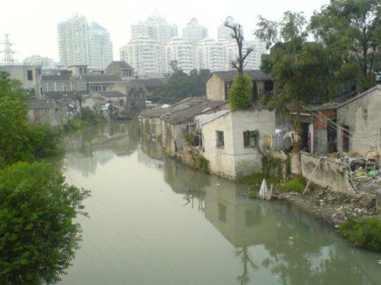 Wenzhou City 5