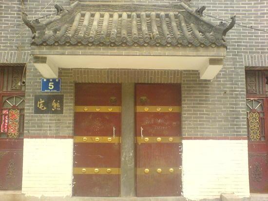Luoyang City (6)