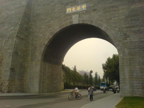 Nanjing - City Walk (7)