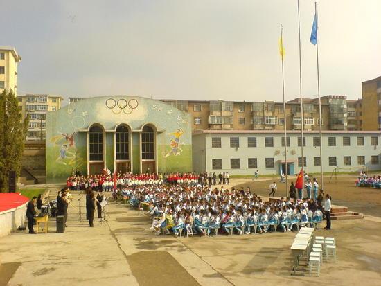 National Day Festival (1)