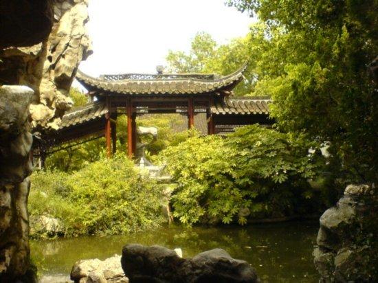 Yangzhou - Slender West Lake & Bonsai 1