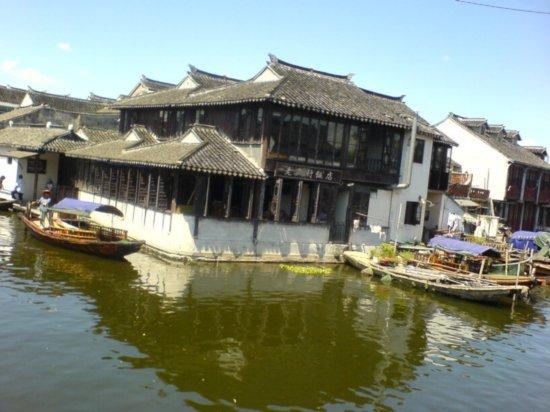 Zhouzhuang Water Village 29