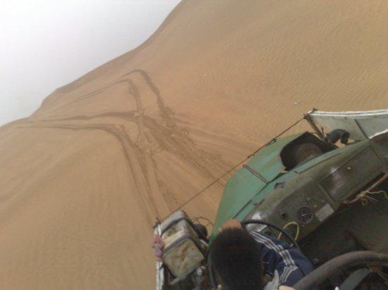 37-Hohhot Desert Adventure