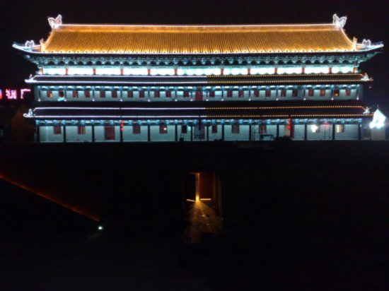 18-Xian City Wall Adventure