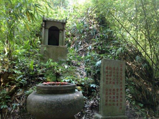 Taining Geo Park Adventure 36