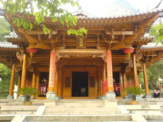 06 - 16 June 2007 - Wuyi Shan Day 1 (44)