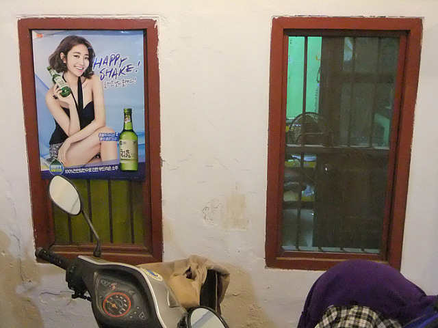 Random Happenings In Vientiane