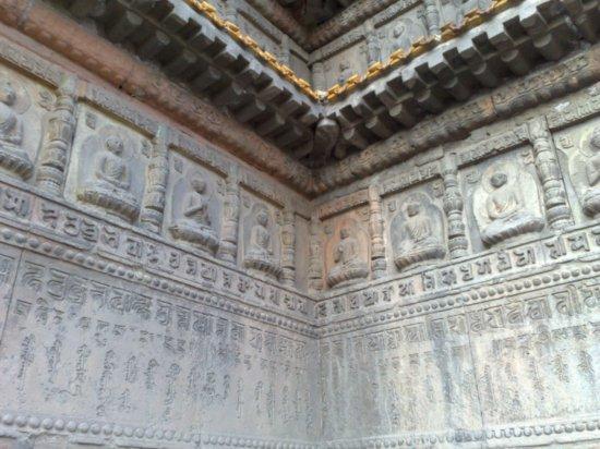 38-Wuta Pagoda & Da Zhao Temple