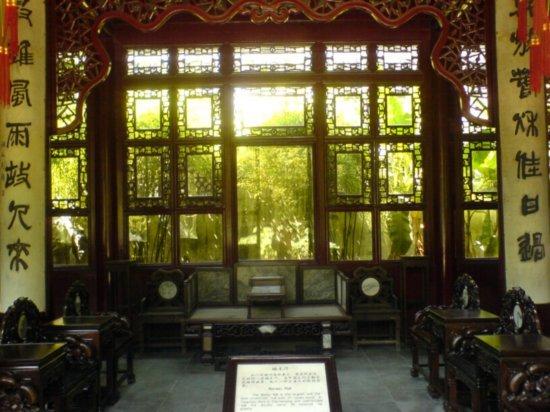 Yangzhou - He Gardens 4