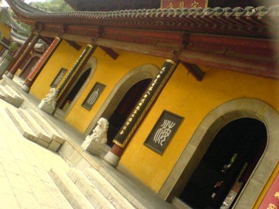 Zhenjiang - Jiao Shan 13