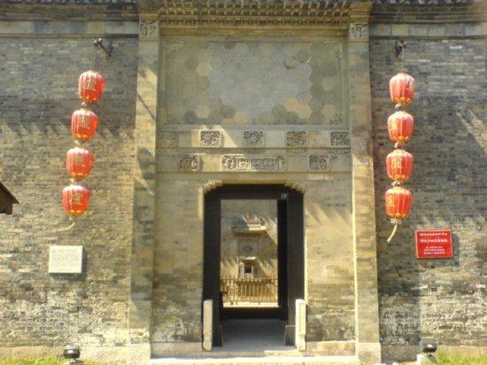 Yangzhou - Lu Shaoxu Gardens 8