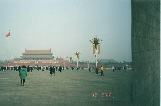 Tienamin Square & Forbidden City (2)