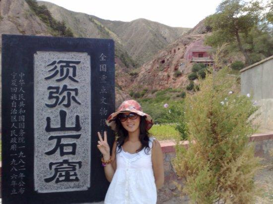 9-Xumi Shan Grottoes