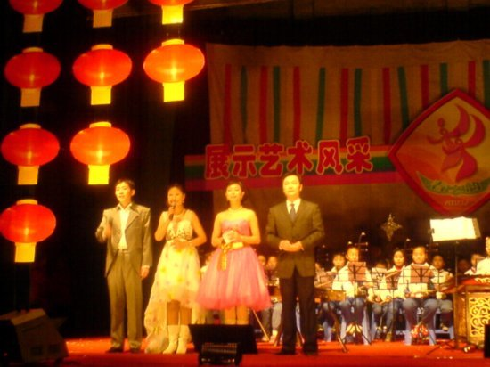 Shaowu City School Performance 20