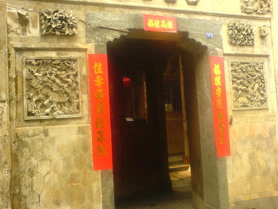 Ancient Heping Town (3)