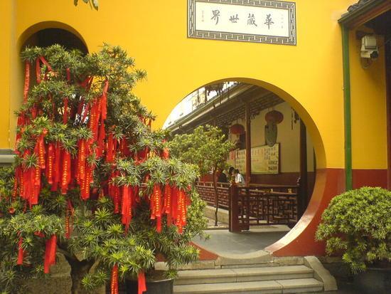 Shanghai City Temple Adventure (30)
