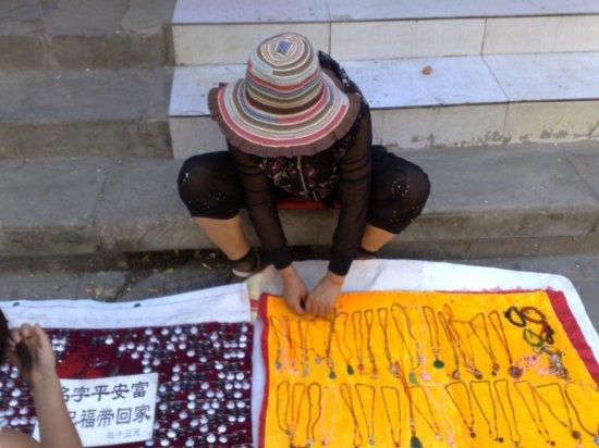 22-Haibao Ta & City Walk