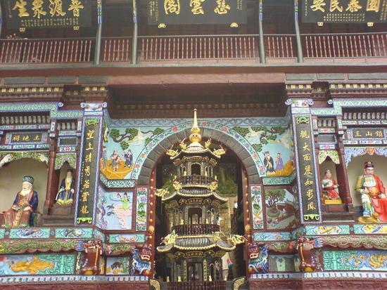 Qingcheng Shan (8)