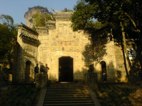 Wuyi Shan Day Two 2