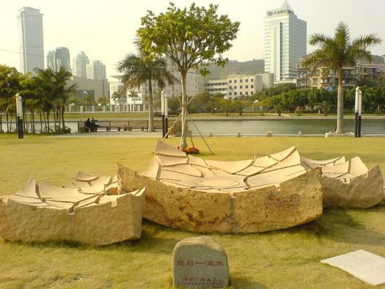 Yundang Lake Area (12)