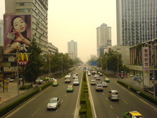 City Walk & Opera (1)