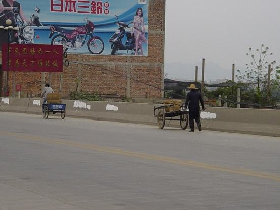 My Tianyang - Walk About (20)