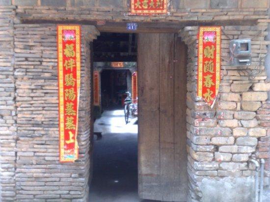 Last Beers N Noodles in Fujian Province 27
