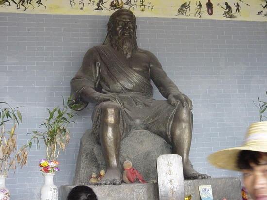 Gan Zhuang Shan Festival (31)