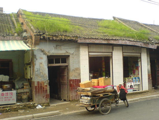 Kaifeng - City Walk (3)