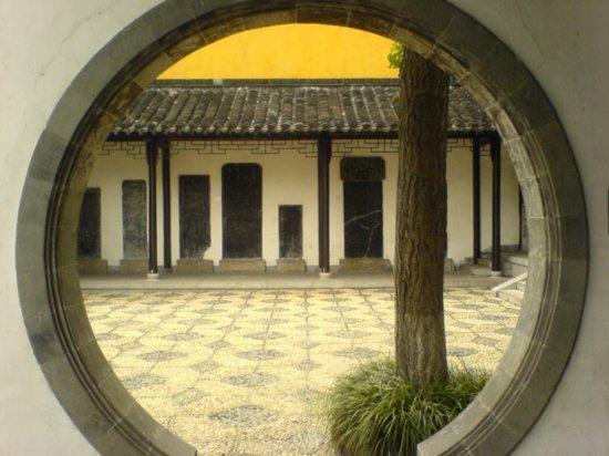 Zhenjiang - Jiao Shan 7
