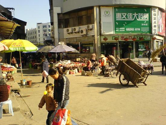 Off To Fujian (9)