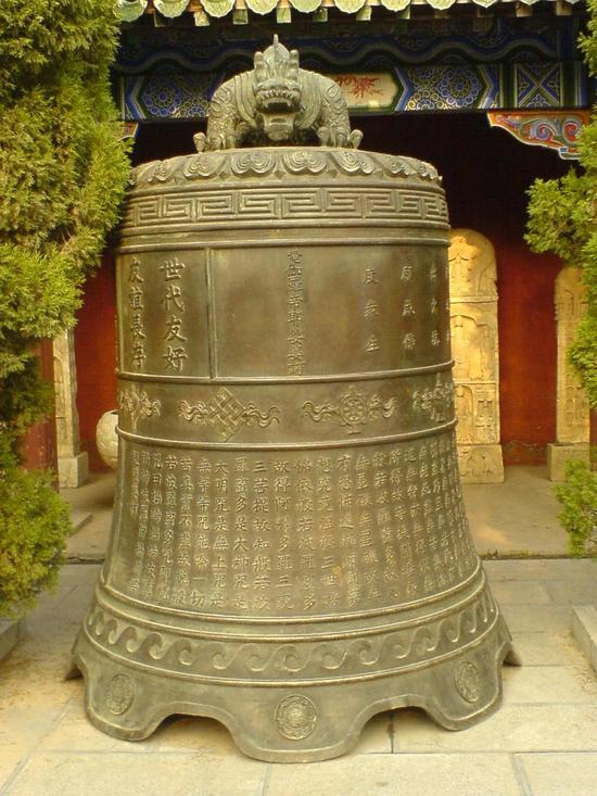 Kaifeng - Grand Buddha Temple (2)