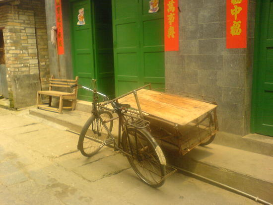 Ancient Heping Town (26)