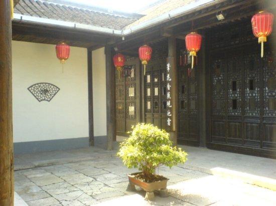 Yangzhou - Lu Shaoxu Gardens 5