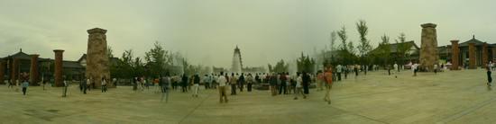 Big Goose Pagoda & City Square (32)
