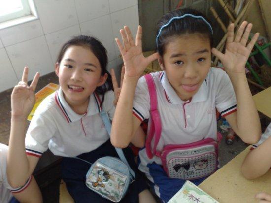 Childrens Day Classroom Fun 22