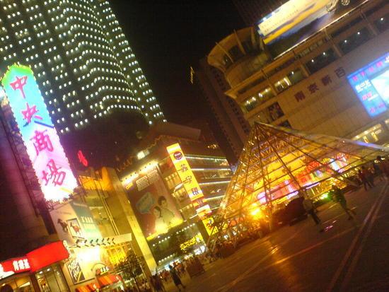 Nanjing - City Walk (12)