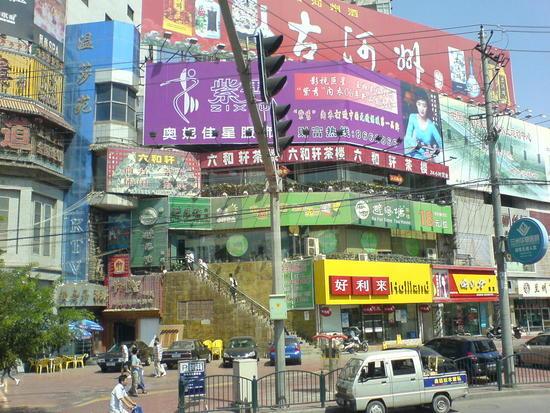 Baiyin Good Bye & Lanzhou Streets (7)