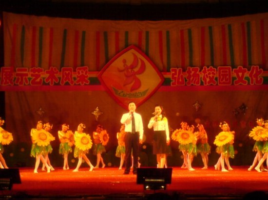 Shaowu City School Performance 03