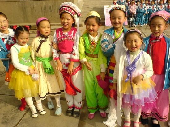 National Day Festival