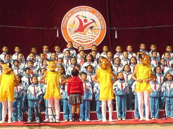 National Day Festival (13)