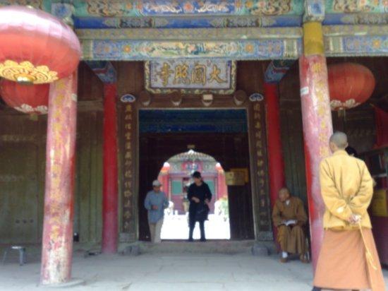 20-Wutai Shan Temple Adventure