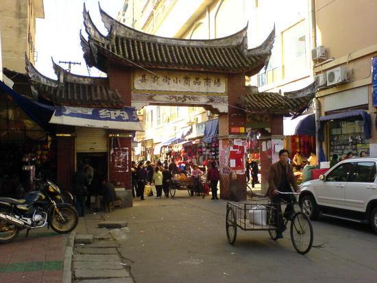 Off To Fujian (16)