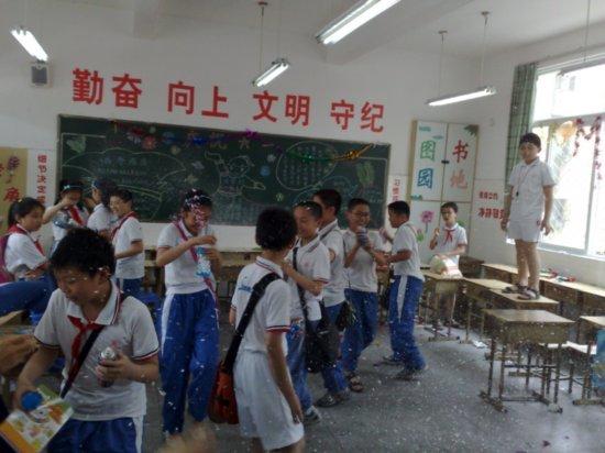 Childrens Day Classroom Fun 24