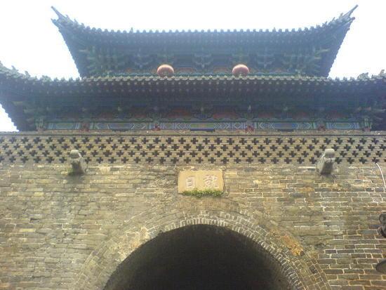 Luoyang City (9)