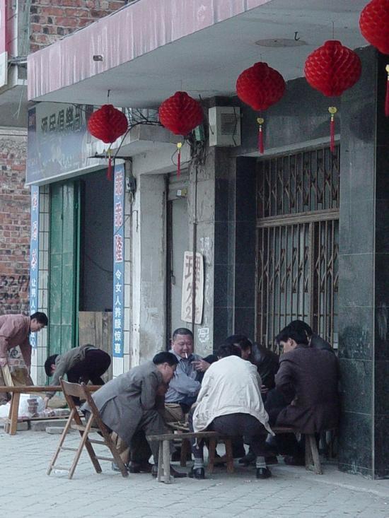 My Tianyang - Walk About (4)