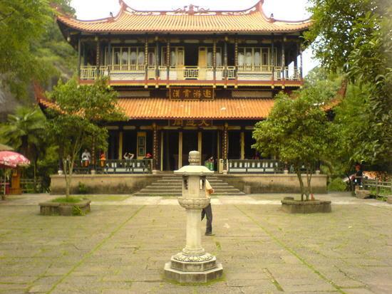 06 - 16 June 2007 - Wuyi Shan Day 1 (18)