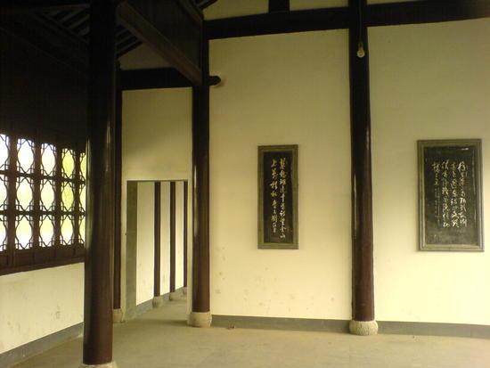Nanjing - Mochoulu Park (5)