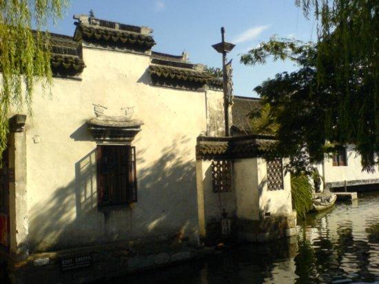 Zhouzhuang Water Village 26